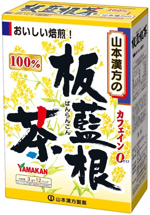 Чай при простудных заболеваниях Yamamoto Kampo Banrankon Tea 100%