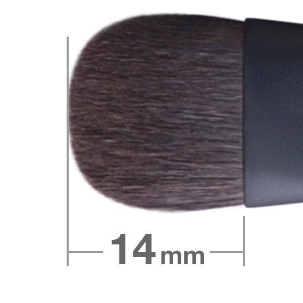 Кисть для теней HAKUHODO Kokutan Eye Shadow Brush M