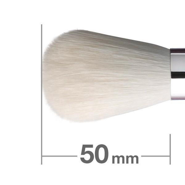 Кисть для пудры HAKUHODO Powder Brush M Round J509