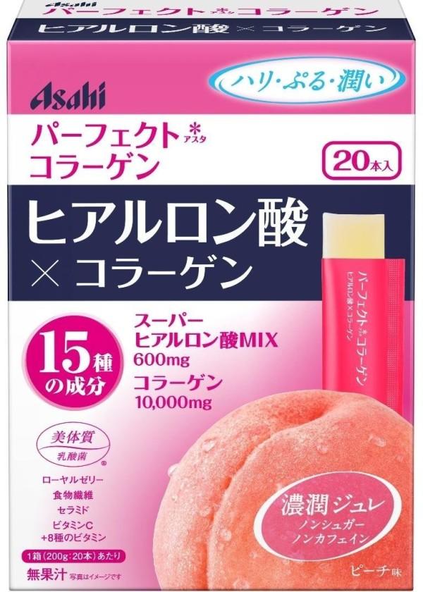 Желе Asahi с коллагеном и гиалуроновой кислотой со вкусом персика на 20 дней