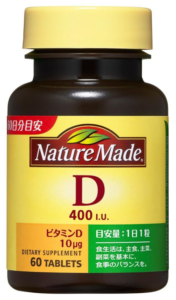Витамин D Nature Made D