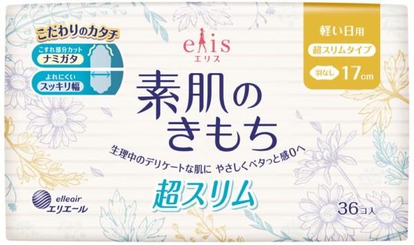 Женские ежедневные гигиенические прокладки Megami Elis 17 см