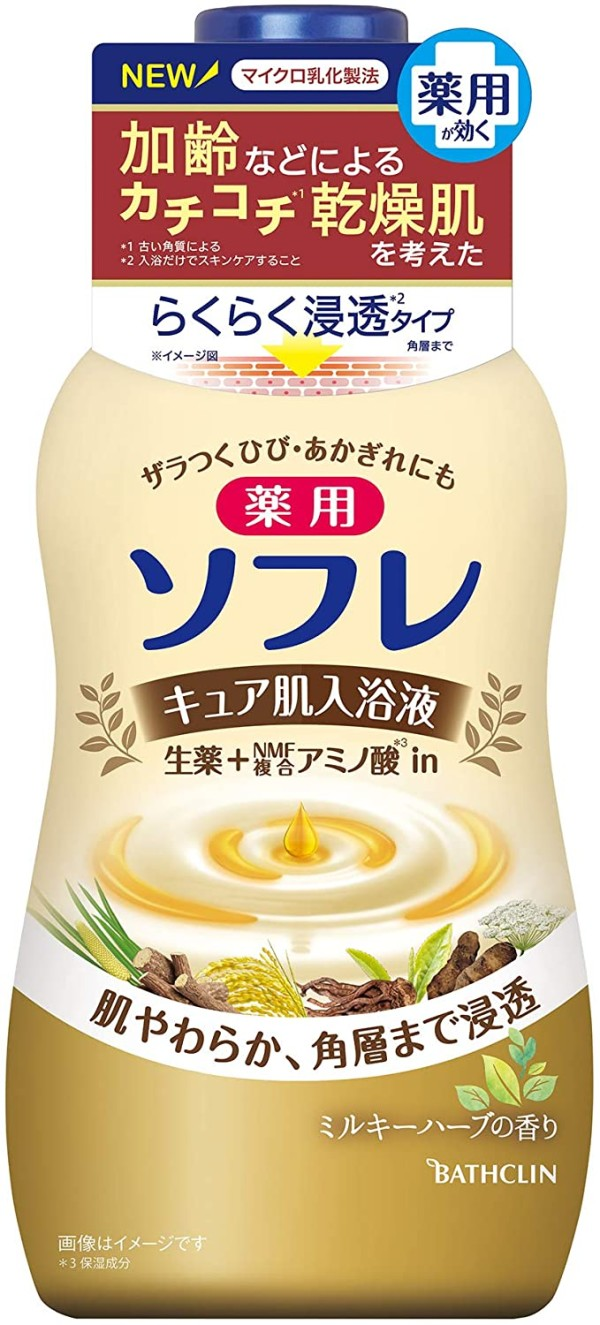 Эмульсия для ванн с ароматом трав Bathclin Sofre