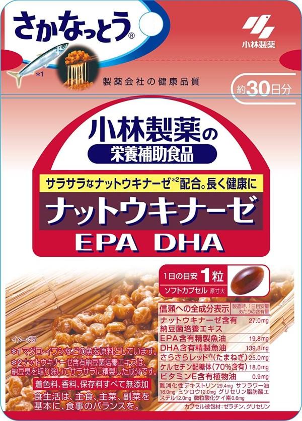 Наттокиназа с Кверцетином и Омега-3 Kobayashi Pharmaceutical's Nutritional Supplement Nattokinase EPA DHA