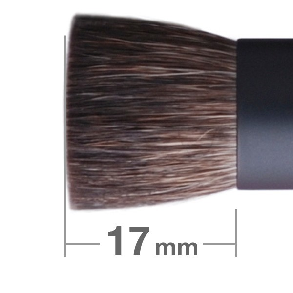 Кисть для теней HAKUHODO Kokutan Eye Shadow Brush C
