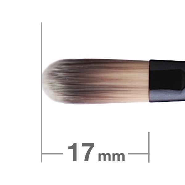 Кисть для консилера HAKUHODO Concealer Brush Round & Flat G538