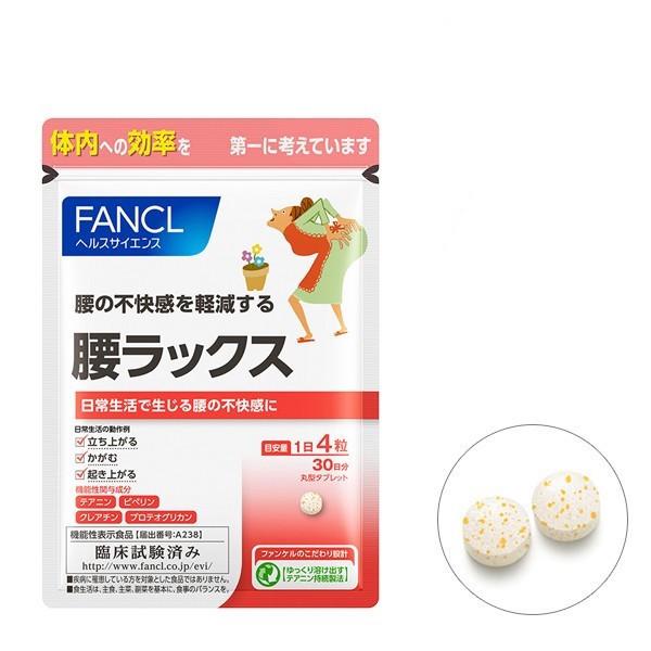 Комплекс Fancl для здоровой спины