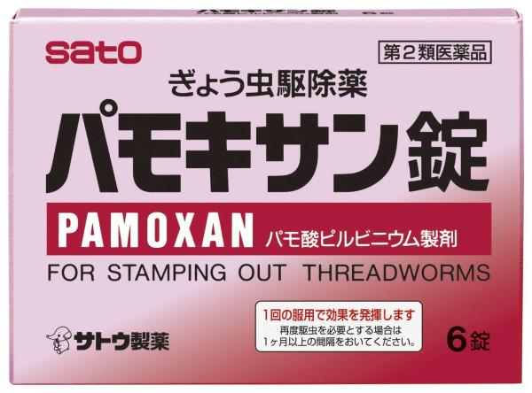 Противопаразитарный (противоглистный) препарат Pamoxan