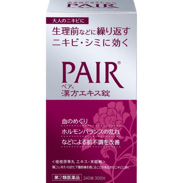 Травяной комплекс от проблем при менструациях Pair LION