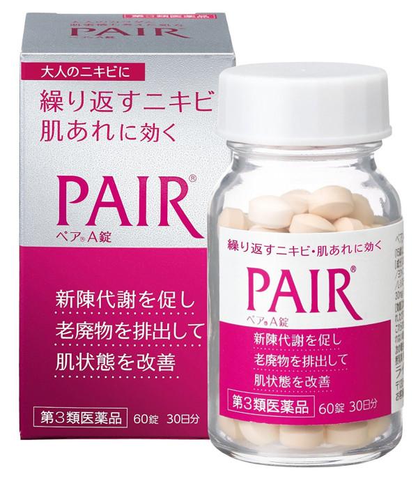 Витаминный комплекс LION PAIR A против акне и кожных воспалений у взрослых