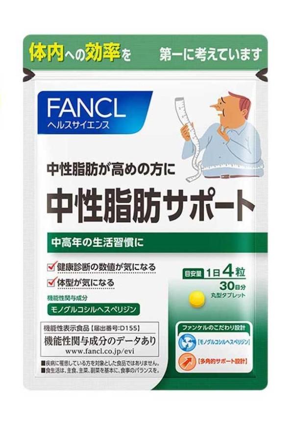 Диетический комплекс FANCL