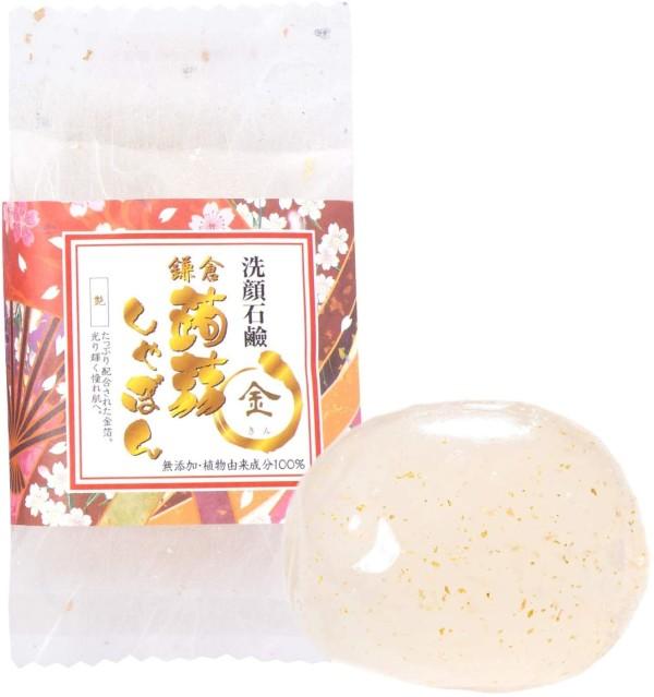 Натуральное мыло из конняку с сусальным золотом и жемчугом Kyoto Konnyaku Shabon Gold Natural Soap