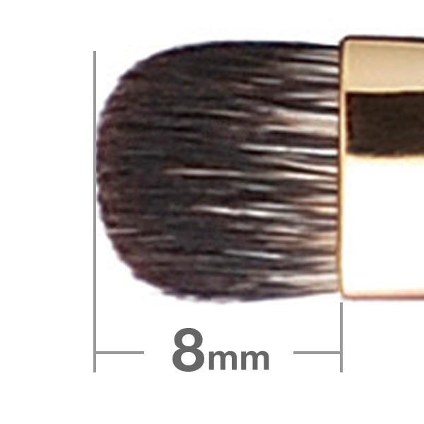 Кисть для теней HAKUHODO Eye Shadow Brush Round & Flat S138Bk