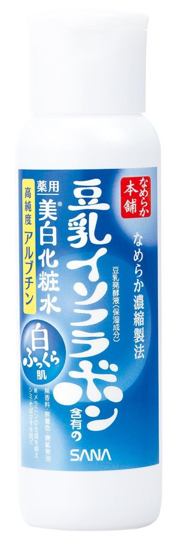Увлажняющий и отбеливающий лосьон Sana Nameraka Honpo Whitening Lotion