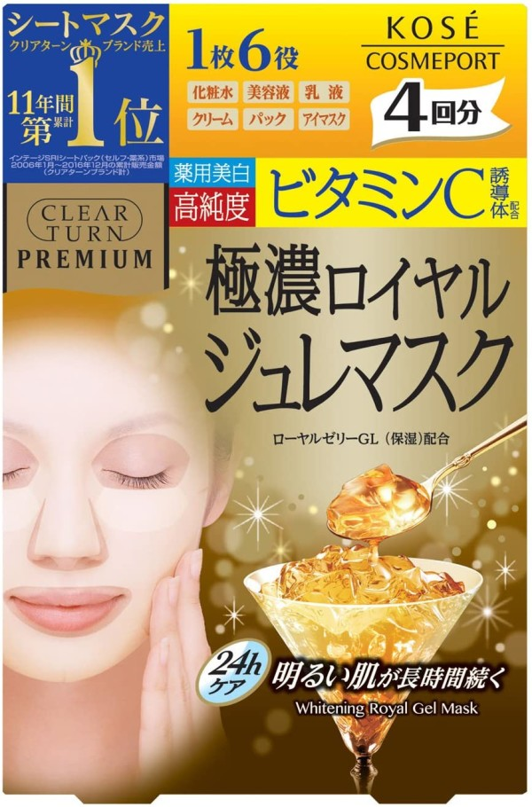Осветляющая увлажняющая маска с концентрированным витамином С и маточным молочком Kose Clear Turn Premium Royal Jelly Mask Vitamin C