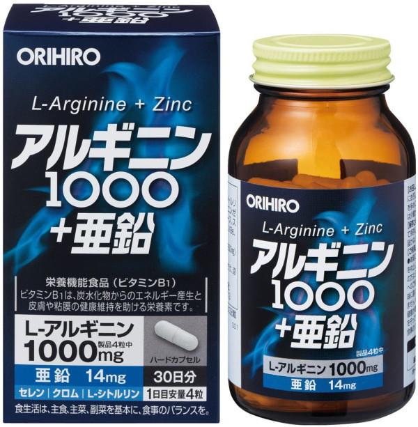 Аргинин + цинк Orihiro