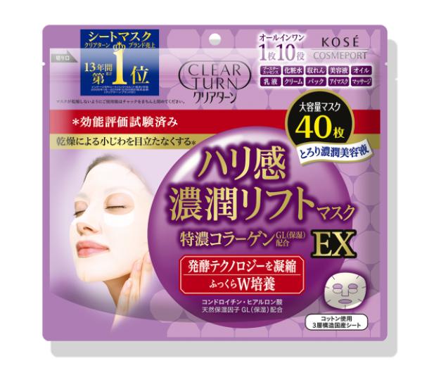 Увлажняющая маска с эффектом лифтинга Kose Clear Turn Firmness Lift Mask EX