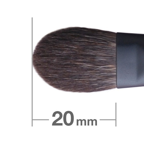Кисть для теней HAKUHODO Kokutan Eye Shadow Brush MLL