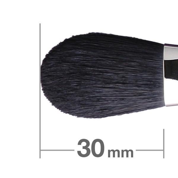 Кисть для румян HAKUHODO Blush Brush Round & Flat K023