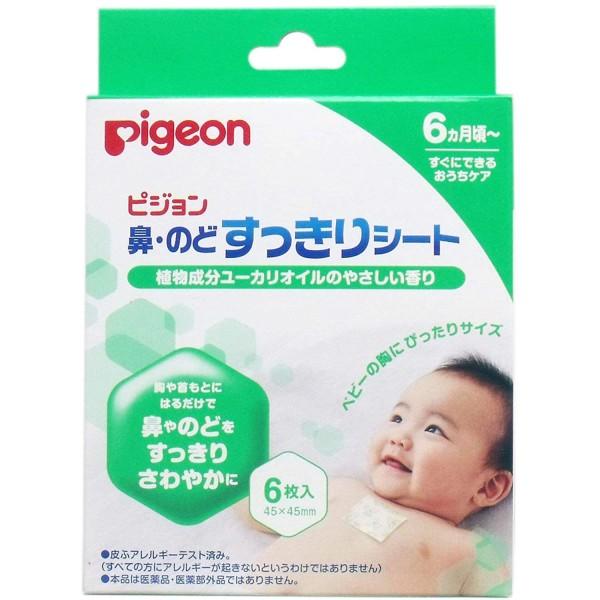 Эвкалиптовый пластырь Pigeon для облегчения дыхания при простуде