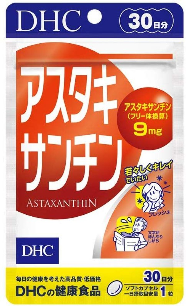 Антиоксидантная биодобавка Астаксантин DHC Astaxanthin