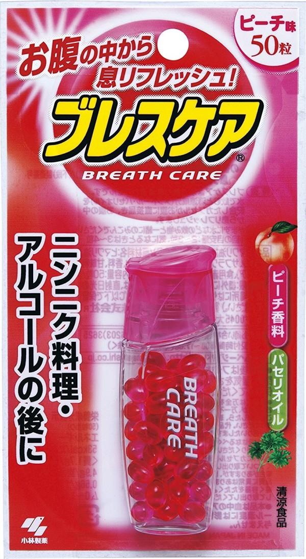 Освежающие капсулы Breath care для полости рта с длительным действием со вкусом персика