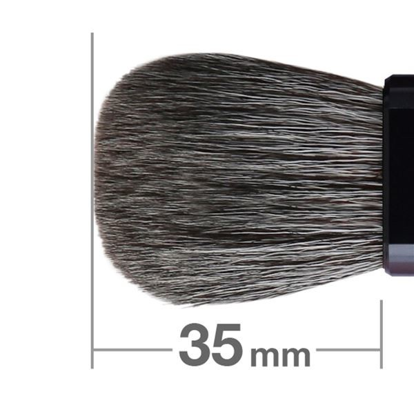 Кисть для пудры HAKUHODO  Slide Face Brush Round & Flat J603