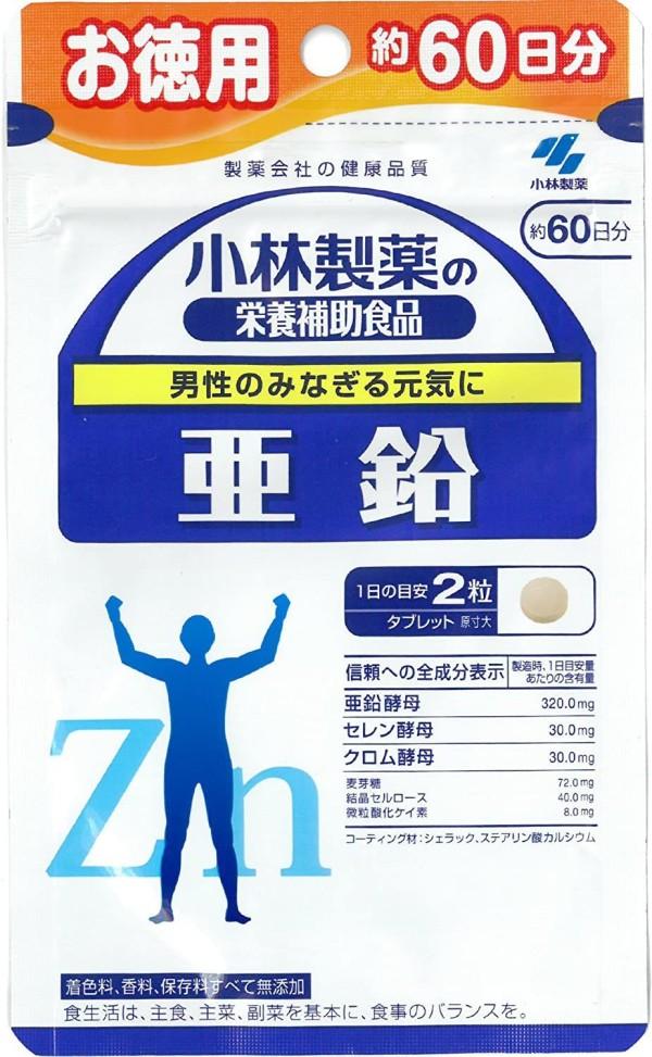 Комплекс Цинк + Хром + Селен Kobayashi Pharmaceutical Zinc на 60 дней