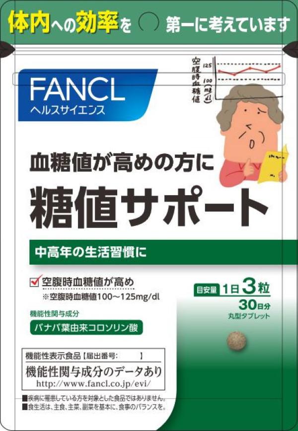 Регулятор сахара в организме ТОУТИ FANCL