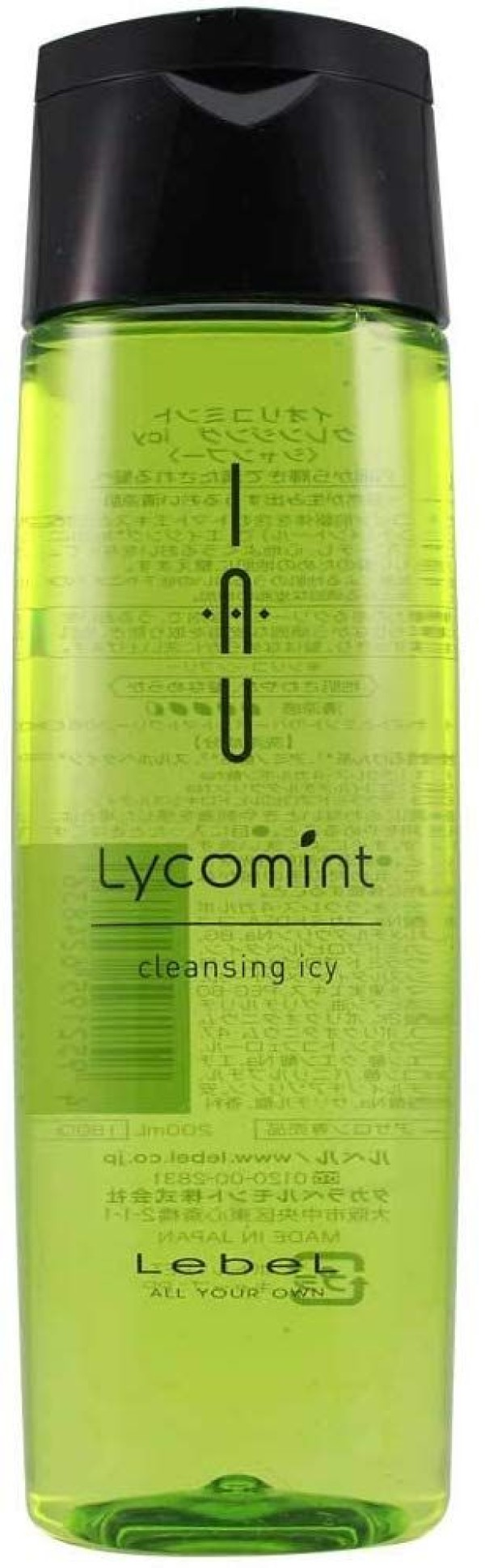 Охлаждающий антиоксидантный шампунь Lebel IAU Lycomint cleansing icy