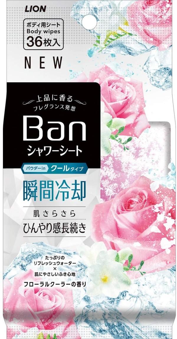 Дезодорирующие влажные салфетки Ban Lion Refreshing shower sheet type floral cool