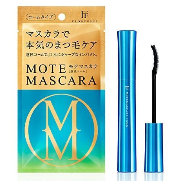 Тушь для ресниц с силиконовой кисточкой FLOWFUSHI MOTE MASCARA
