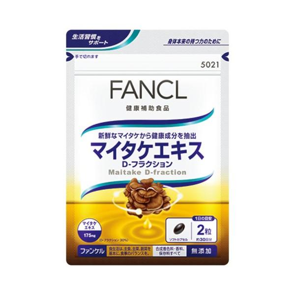 Экстракт гриба Маитаке Fancl Maitake