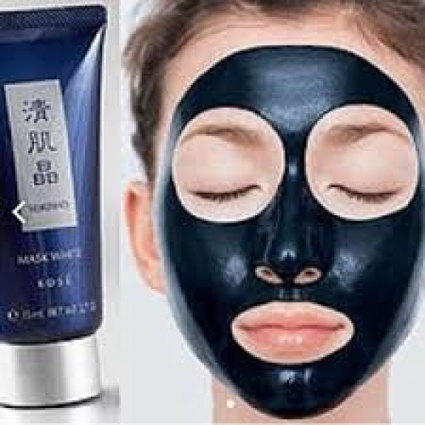 Отбеливающая увлажняющая гель - маска с экстрактами трав Sekkisei Medicated Herbal Esthetic Mask