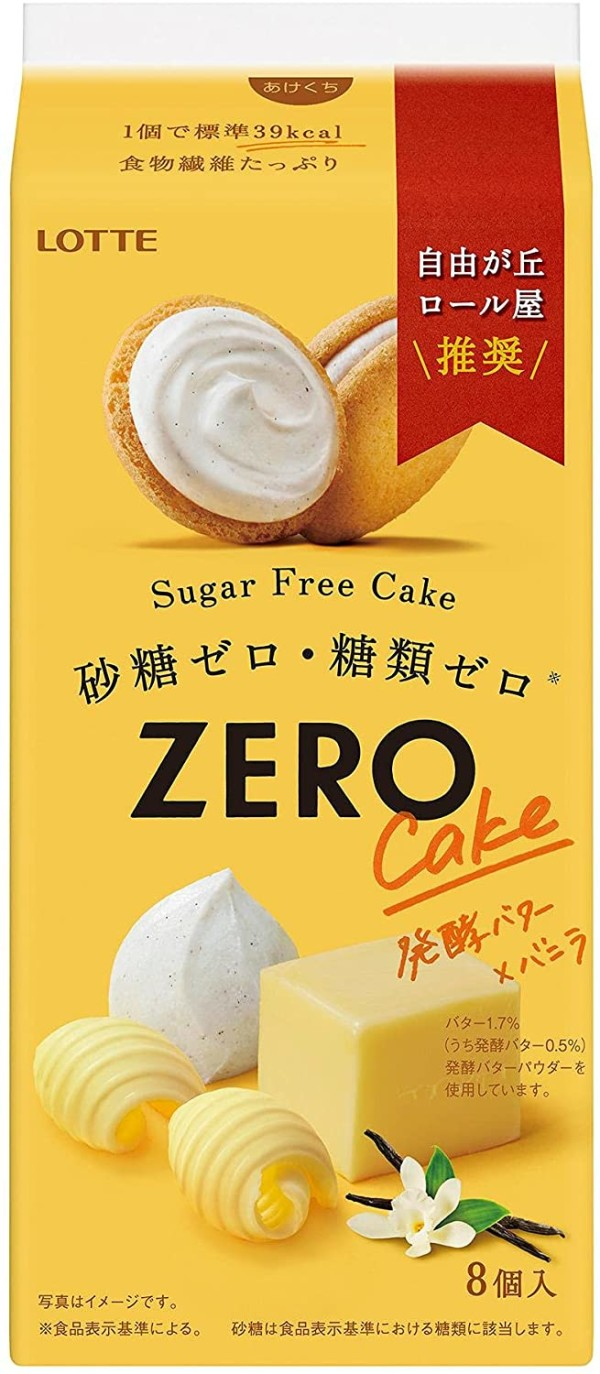 Печенье с кремовой начинкой Lotte Zero Sugar Free Cake