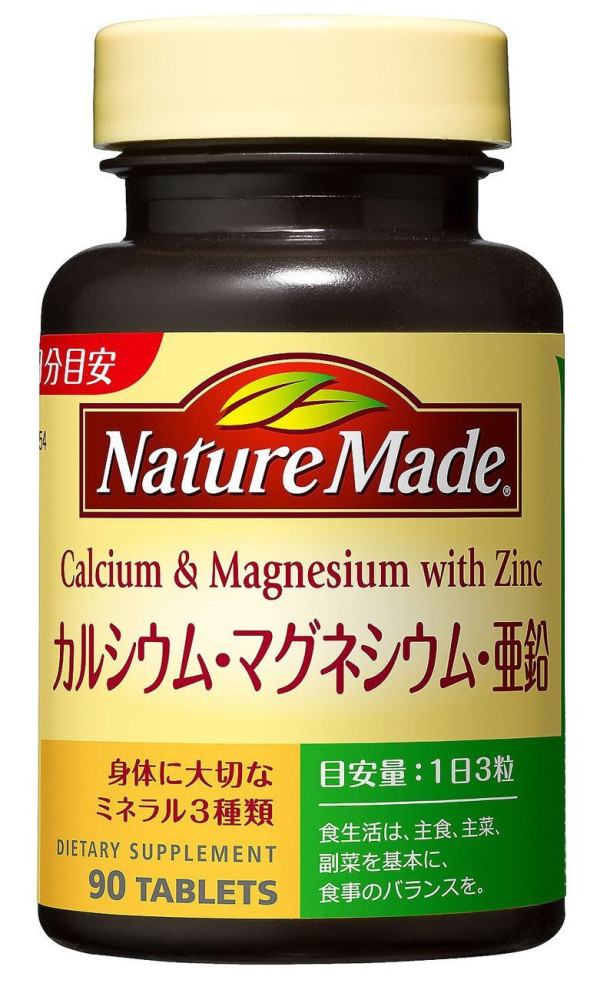 Биодобавка Nature Made Calcium & Magnesium with Zinc