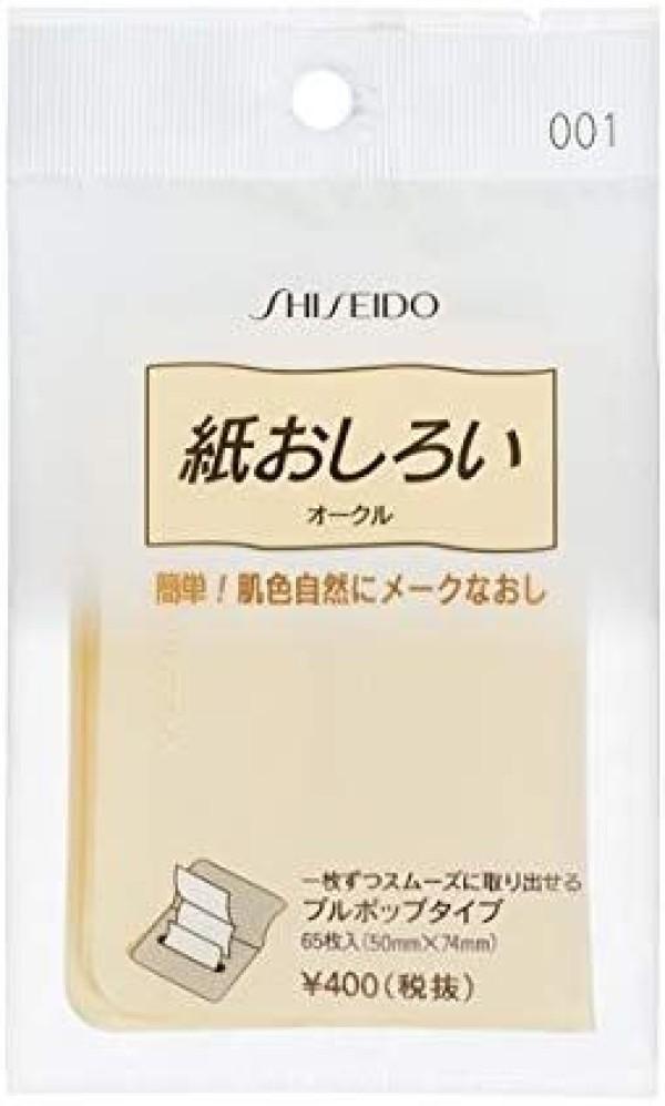 Матирующие салфетки для лица Shiseido