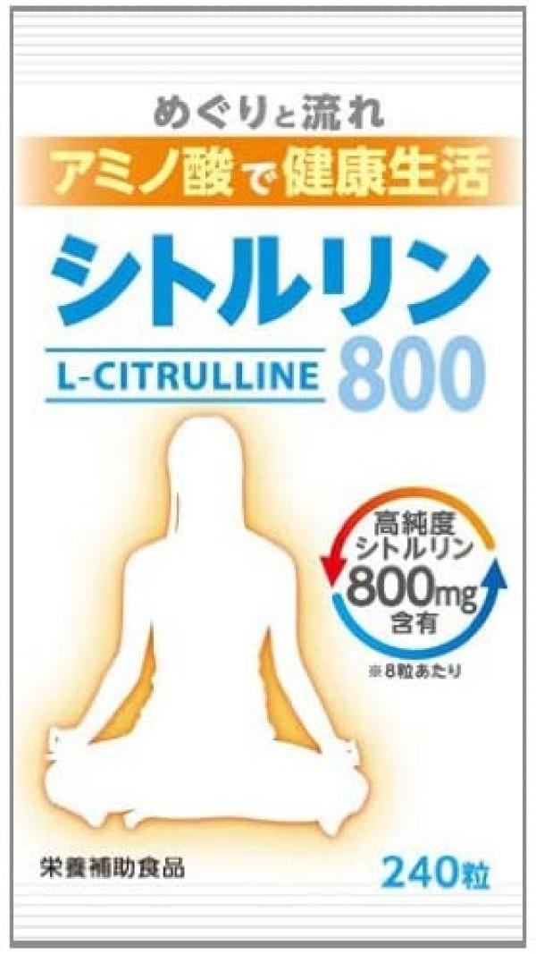 Комплекс с L-цитруллином и витаминами Wellness Life L-Citrulline 800
