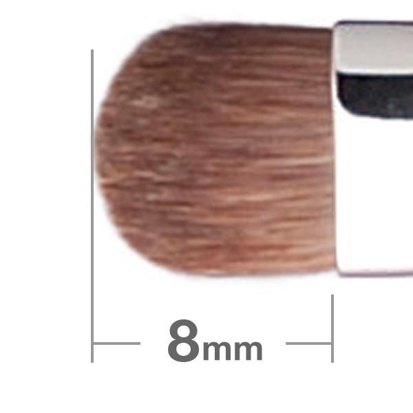 Кисть для теней HAKUHODO Eye Shadow Brush Round & Flat B138