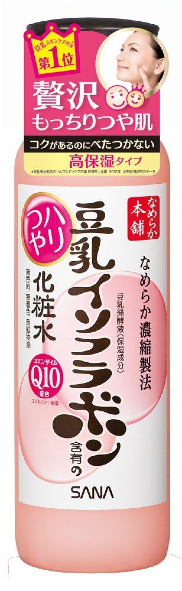 Лосьон с коэнзимом Q10 Sana Nameraka Honpo Haritsuya Skin Lotion N