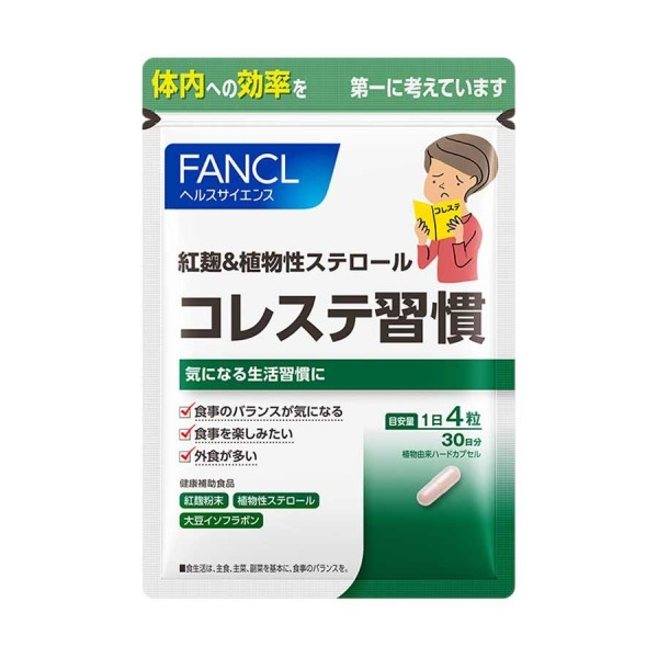 Препарат для котроля уровня  холестерина FANCL