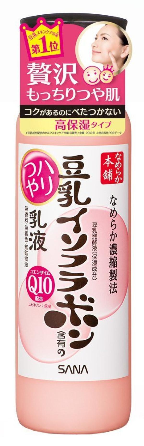 Увлажняющее молочко с коэнзимом Q10 Sana Nameraka Isoflavone Q10 Milk Lotion