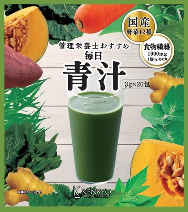 Аодзиру Green Juice KenSho