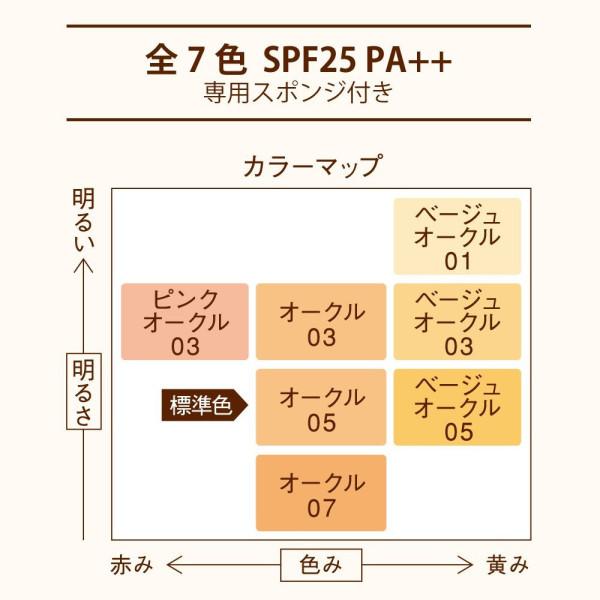 Тональный крем KAO Primavista Cream Foundation SPF15 PA++