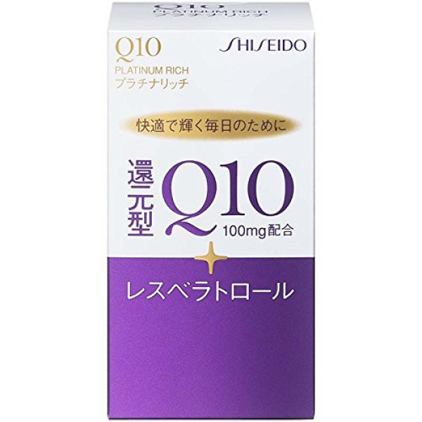 Коэнзим Q10 с ресвератролом Shiseido Q10 Platinum rich