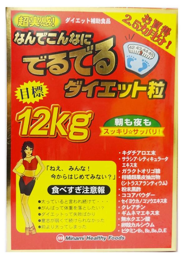 Средство для снижения веса Minami Slimming Diet Pill