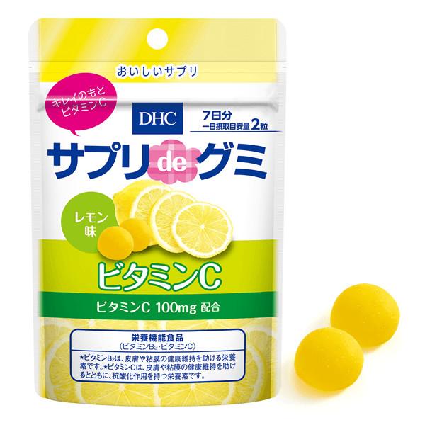 Жевательный витамин С со вкусом лимона DHC Supplement de Gummy Vitamin C