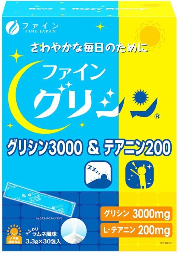 Глицин для хорошего сна и повышения мозговой активности Fine Japan Glycine 3000