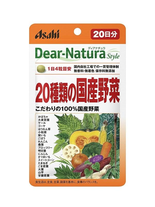 20 овощей Dear-Natura Asahi