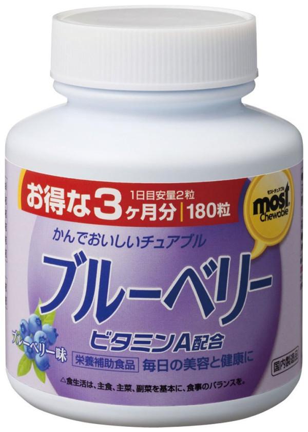 Жевательные таблетки с черникой Orihiro